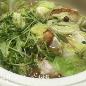 減量チャンスの「豚バラ白菜鍋」