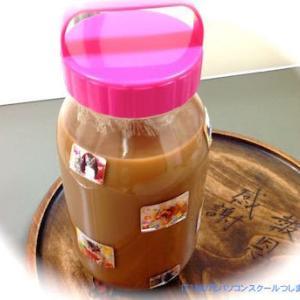 喉にガツンと効く生姜ミルクティー