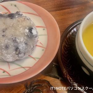 食後のおやつ豆大福