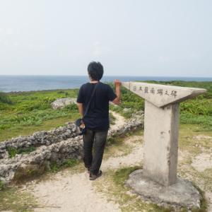 北海道から飛行機を乗り継ぎ沖縄・最南端の離島へ(3)