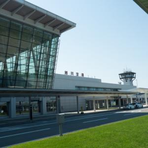 大雪をぐるり1周ドライブで・・旭川空港に立ち寄り!