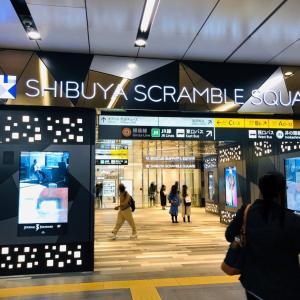 【渋谷スクランブルスクエアに来ています】