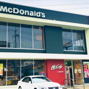 【ウォーキングからのモーニング】全国で112店!レアなマクドナルド☆マックカフェby バリスタ