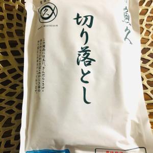 【ステラおばさんのブロークンクッキー予告】ローソンコーヒー無料券出現&魚久ほか