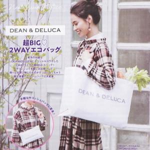 【ゼクシィの付録なら300円】DEAN&DELUCAのエコバッグ