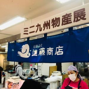 【マジ急ぎ!】福岡20%クーポン残りわずか