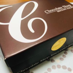 【再販!嵐のお気に入りを30%オフでお取り寄せ】博多の石畳☆チョコレートショップ