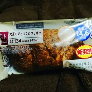 ローソンで新商品発見!大麦のチョコクロワッサン♪