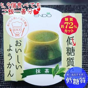 イオンで見つけた!遠藤製飴の低糖質でおいしいようかん♪嬉しい和菓子系!