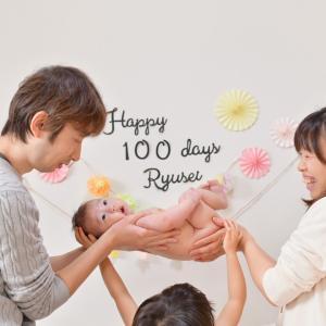 【年間撮影】お食い初め・100日祝いの撮影をしてきました。