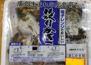 2/18 レンチンで蒸し牡蠣