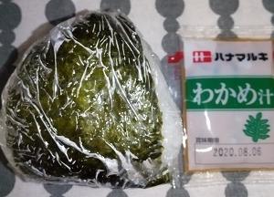 4/30   鮭おにぎり弁当~普段のお付き合いって大事