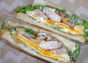 3/3 チキンとたまごサンド弁当~ペイペイがすっごくお得!