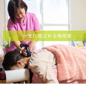 夏至の前の身体の怠さ 恵庭びわ温灸整体女性鍼灸師及川真澄