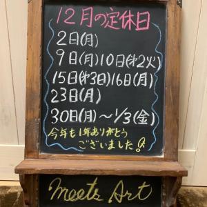 富士宮の万野原新田にある美容室