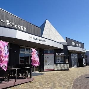 2021 富士山周遊ツーリング1(道の駅・富士)