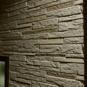 外壁の陰影