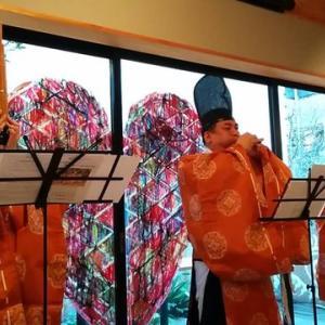 第26回 身体に美味しい文化講座 雅楽と料理を楽しむ夕べ【5】江戸-前期-の雅楽
