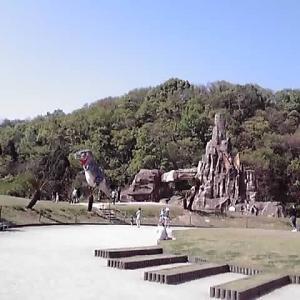 カブトガニ博物館…の近くの公園