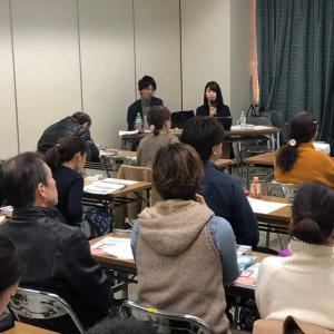 京急電鉄とのコラボ販路開拓セミナー報告