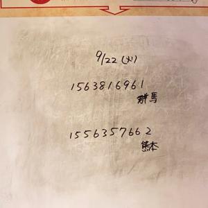 焼肉屋の個体識別番号表示で更に顧客評価得る方法