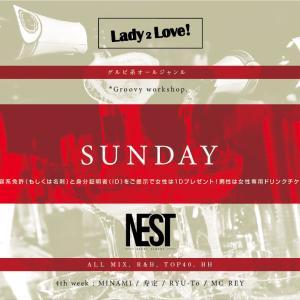 日曜アウル「Lady2Love」「NEST」