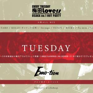 火曜日アウル『 梅田LOVERS 』『 Emo-tion 』