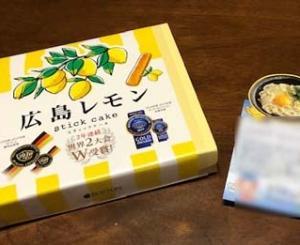 うどん脳生誕祭8プレゼントありがとうどん!〜その2〜