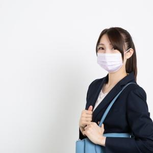 70億 総マスク時代 収束は ~マスクとまちのでんきや~