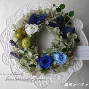 ♪2020年6月風花カルチャー『紫陽花リース』