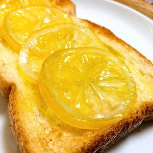 レモンのコンフィ