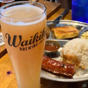【ハワイ】ハワイでもクラフトビール♪ Waikiki Brewing Company