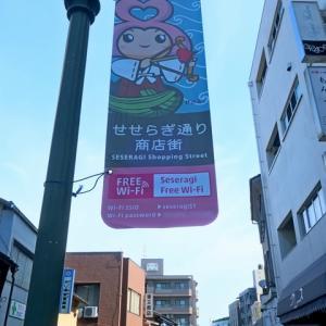 【北陸カフェラリーシリーズ2019:その3】cafe ASHITO(カフェ アシト) / 香林坊(金沢)