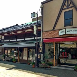 【北陸カフェラリーシリーズ2019:その5】Curio Espresso and Vintage Design Cafe(キュリオ) / 金沢(安江町)