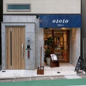 ototo DELI(オトトデリ) / 池ノ上