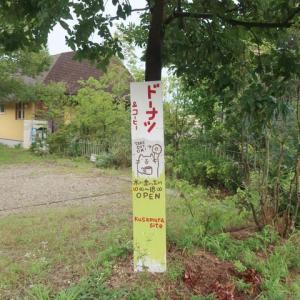 草村サイト / 畠田(上牧町)
