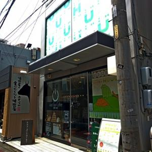 West Goat Coffee(ウエストゴートコーヒー) / 新浜松