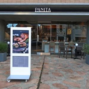 CAFE&KITCHEN PANITA(カフェアンドキッチン パニータ) / 吉祥寺