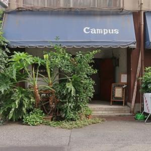 COFFEE CAMPUS Cafe & Bar CAMPUSTOY(コーヒー キャンパスカフェ&バー・キャンパストイ) / 神保町