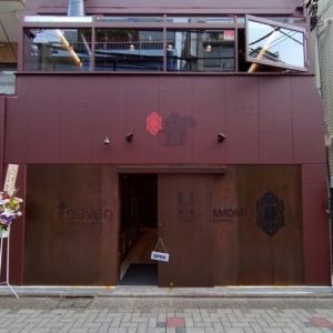 Teaven × Red Diamond(ティーブン×レッドダイヤモンド) 仙川店 / 仙川
