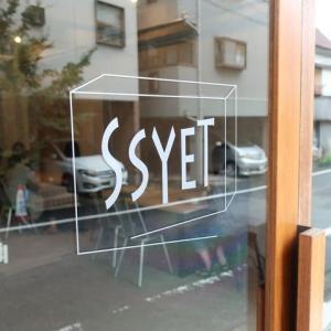 SSYET(エスエスワイイーティー) / 蒲田