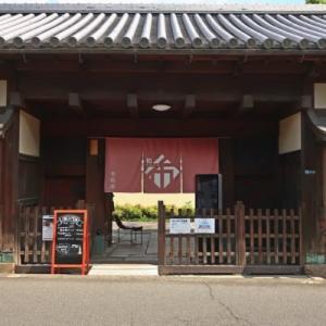 和Cafe 布穀薗(フコクエン) / 法隆寺