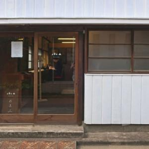 COYAMA(コヤマ) / 向河原・武蔵小杉