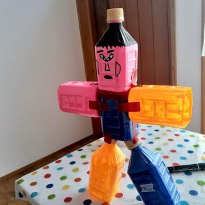 ペットボトル工作②