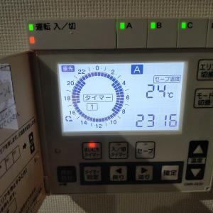 我が家のヒートポンプ式床暖房の温度設定設定備忘録 一条工務店i-smart