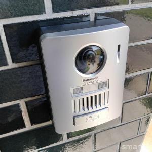 配線不要のカメラ付きワイヤレスインターホンをかんたん取り付け