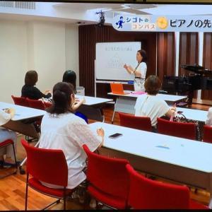 肯定感アップのピアノ教室