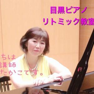 ピアノで子供が宿題嫌いを克服できる理由【小学生の学習方法】