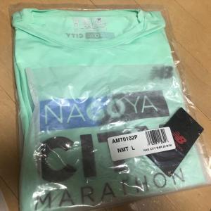 名古屋シティオンラインマラソン2020セットリスト