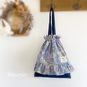 花柄巾着バッグ